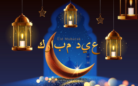 Eid mubarak greeting or ramadan kareem with lanterns and crescent, night with stars and mosque window. Background of card for Eid ul-Adha and Eid ul-Fitr festival. Islamic or muslim holiday