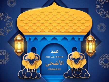 Islam mosque made of paper with eid al-adha or ul-adha, mubarak calligraphy. Festival of sacrifice or festive of Bakrid or Bakra-eid. Sheep and lantern for Idul Adha card. Religious or religion theme