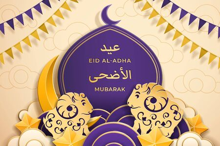 Paper flags and sheep for Eid al-Adha islamic festival or muslim holiday. Mosque and crescent with Eid Mubarak arab calligraphy. Greeting card for ul-Adha celebration at Haji. Islam and Druze religion