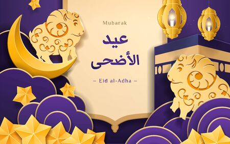 Paper art with sheep on crescent and Mecca Kaaba for Bakra Eid. Eid-al-Adha arab calligraph. Greeting card for Haji feast or Iduladha, Bakrid, feast of sacrifice. Muslim, islam religion holiday
