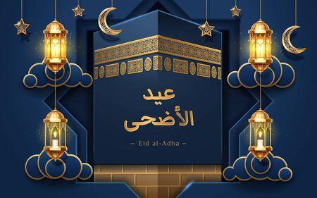 Kaaba o piedra de Kabah con linternas o fanous, caligrafía de Eid al-Adha para la tarjeta de felicitación del festival del sacrificio. Cartel de idhan árabe con estrellas y media luna. Tema de celebración navideña musulmana e islam. Ilustración de vector