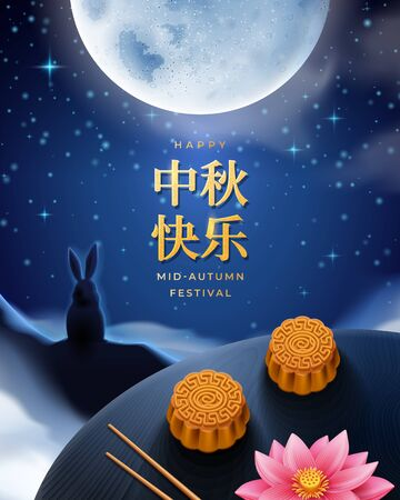 Full moon over dinner table, rabbit for mid autumn greeting card. Table with chopsticks and tea, flower, mooncake, chinese letter calligraphy for mid-autumn festival greeting. Illustration