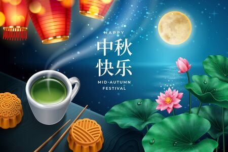 Chinese lanterns and full moon over night river for mid-autumn festival poster. Table with mooncakes and cup of tea, chopsticks and lotus, China calligraphy for happy mid autumn festive. Holiday card