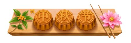 Mooncakes with chinese calligraphy of mid autumn festival. Wooden food board with chopsticks, osmanthus and lotus flowers. Harvest moon festival sign or reunion festive banner. China,Asian celebration 向量圖像