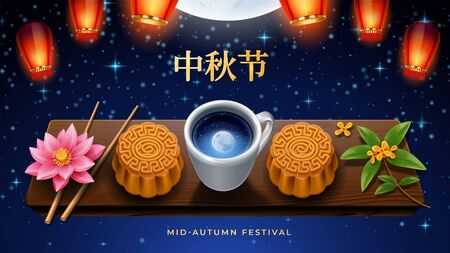 Chinese lanterns and mooncakes at night for mid autumn festival. China calligraphy for mid-autumn or harvest moon, reunion or festive. Dinner board with tea, chopstick, flowers. Asian or Asia holiday