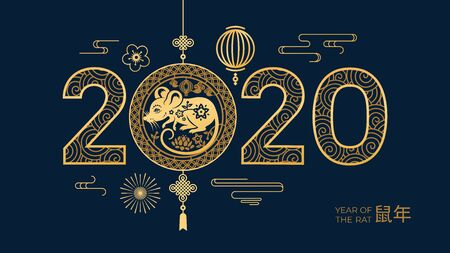 Happy 2020 new chinese year papercut with metal rat. Greeting card for CNY with mouse and lantern, clouds. China calligraphy for holiday greeting. Asian zodiac or lunar calendar. Celebration, festive 向量圖像