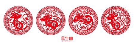 Set of isolated round signs with rat for happy 2020 chinese new year. Mouse in circle for china zodiac holiday or CNY. Papercut insignia for lunar calendar. Decoration or ornament with calligraphy 向量圖像