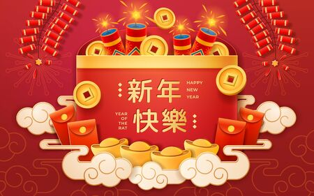 China 2020 new year greeting card or chinese rat holiday poster, zodiac or lunar paper cut for spring festival. Asia calligraphy for asian festive. Fireworks, gold ingot, red envelope with money, kite