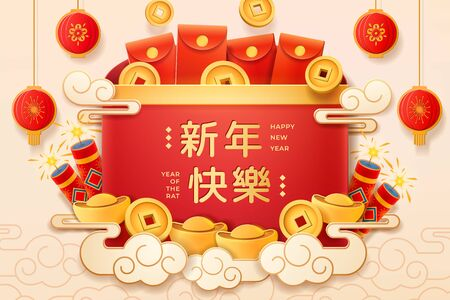 CNY sign or 2020 chinese new year poster with fireworks and lanterns, envelope, golden coins and ingot, China calligraphy. Rat or mouse festive, spring festival. Lunar, zodiac holiday. Wealth papercut