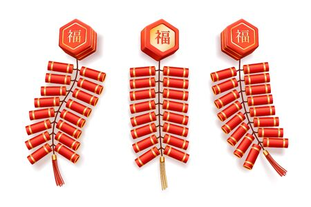 Chinese firecrackers, vector isolated on white background. Chinese New Year traditional red petard crackers in bundle with tassels and hieroglyphs wish, Asian pyrotechnics