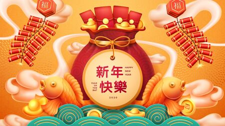 Chinese New Year greeting card, vector China holiday symbols and ornaments. 2020 Chinese New Year golden fishes on wave pattern, gold coins and ingots in sack, firecrackers and clouds background