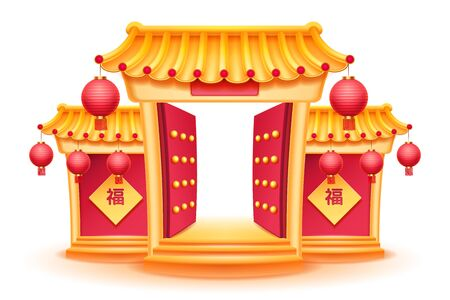 Buddhist temple with opened gates and chinese calligraphy text translated as Prosperity or Luck. Entrance or door with Fu symbol for CNY or china new year card, Korea or asian holiday, festive