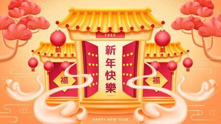Wolken und geöffnete Tempeltüren, Laternen und Bäume, buddhistische Tore. Eingang mit chinesischer Hieroglyphe. Übersetzung Frohes neues Jahr und Wohlstand oder Glück, Fu-Symbol. Chinesischer Feiertag, China
