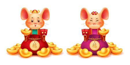 Set of isolated mouse for holiday card or rat with golden ingot and red envelope for 2020 new year greeting card. Chinese zodiac sign with bag or sack and china hieroglyph that means Good Luck.
