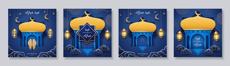 Set of isolated posters with islam mosque and lanterns. Greeting cards for bakrid or bakra eid, hari raya with arabic letters saying Blessed Feast or Festival. Mubarak al-Adha or Eid al-fitr holiday