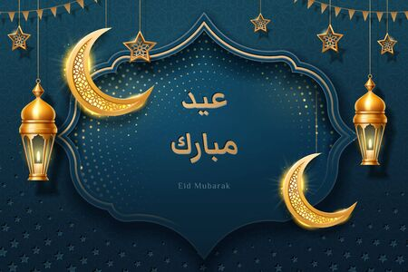 Eid Mubarak greeting that means Blessed Feast and crescent, stars and candle lanterns, mosque frame for muslim holiday poster. Islamic festival or bakrid, al-Adha or ul-Fitr, Iftar papercut design