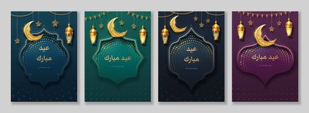 Isolated papercut art for muslim holidays. Vector poster design with eid mubarak text meaning Blessed Festive and crescent, mosque ornament. Greeting card or banner for Bakra, Eid Al Adha. Islam
