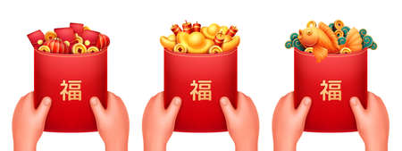 Red envelope with Fu symbol in hands, embossed golden hieroglyphs, red bags with lanterns, coins and gold ingot, fireworks, fish on waves. Happy CNY text translation on packets, good luck or fortune Standard-Bild - 157899463