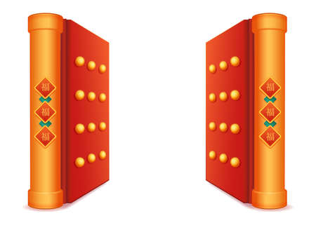 Open gate with columns, Fu symbol of fortune and good luck isolated. Vector asian entrance sign, temple object with decorative column and pillars. Eastern building door in Japanese oriental palace