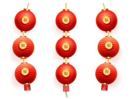 Bunch of chinese paper lanterns with Fu symbol of fortune and good luck, red lamps in different positions isolated set on white. Oriental, asia China, korea and Japan New Year holiday decoration