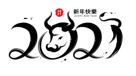 2021 ox head calligraphy brush, Happy Chinese New Year text translation isolated congratulations inscription. Vector bulls head and tail, longhorn buffalo portrait, spring festival celebration banner Vecteurs
