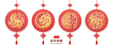 Tiger, hanging decoration with tassels, paper cut zodiac set isolated chinese holiday decor. Vector CNY animal with flower arrangements text translation Happy New Year, round papercut banners 矢量图像