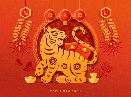 Happy Chinese New Year banner, CNY tiger, red envelopes, gold ingot, hanging firecracker, lanterns and clouds, flower arrangements. Paper cut tigers zodiac sign, clouds on lunar festival greeting card