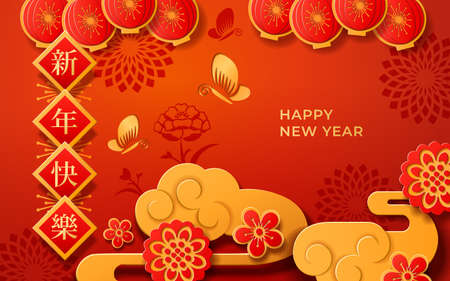 Greeting card with papercut flowers lotus lily blossoms, butterfly and clouds, Happy Chinese New Year hieroglyphic text translation. Vector lunar holiday celebration banner, paper cut floral patterns