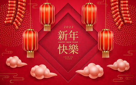 Chinese, Korean, Japanese CNY background, frame and hanging firecrackers, lanterns and clouds, paper cut greeting card. Text translation Happy New Year 2022, spring festival holiday symbols