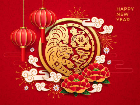 2022 Happy Chinese New Year greeting card, Character Fu text translation, lunar spring festival decorations. Vector tiger zodiac banner, 3d illustration with lanterns, clouds and lily lotus flowers