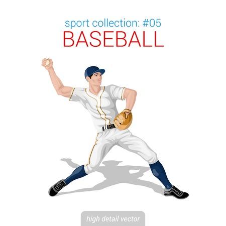 pitchers mound: Sportsmen vector collection. Baseball pitcher infielder. Sportsman high detail illustration.