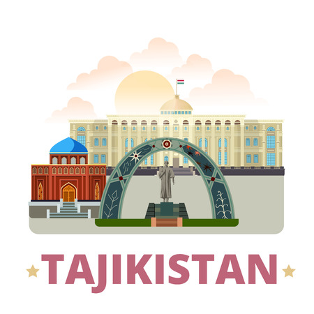 web site design template: Tajikistan country badge fridge magnet whimsical design template. Flat cartoon style historic sight showplace web site vector illustration. World vacation travel sightseeing Asia Asian collection. Illustration