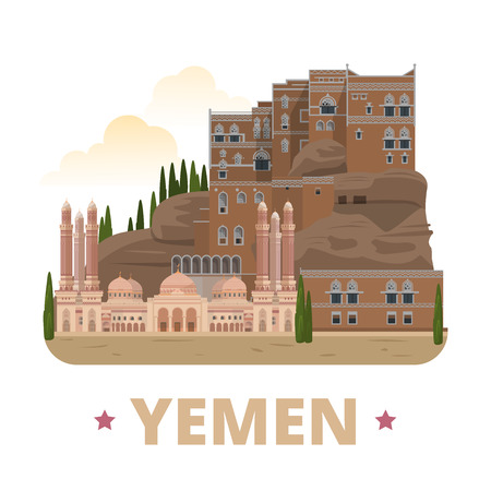 sightseeings: Yemen country magnet design template. Flat cartoon style historic sight showplace web site vector illustration. World vacation travel sightseeing Asia collection. Saleh Mosque Residence of Imam Yahya.