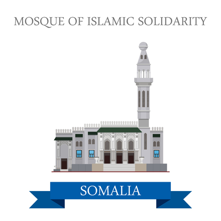 points of interest: Mosque of Islamic Solidarity in Mogadishu in Somalia. Flat cartoon style historic sight showplace attraction web site vector illustration. World countries cities vacation travel sightseeing collection
