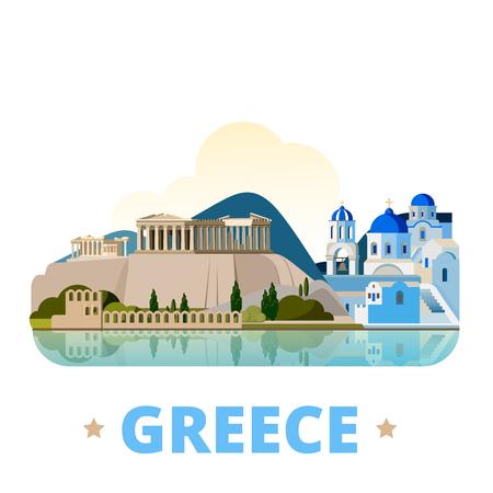 그리스 국가 디자인 템플릿입니다. 플랫 만화 스타일의 역사적인 광경 showplace 웹 벡터 일러스트 레이 션. 세계 휴가 유럽에게 유럽의 컬렉션을 여행.