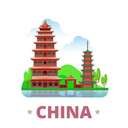 중국 국가 냉장고 자석 기발한 디자인 템플릿입니다. 플랫 만화 스타일의 역사적인 광경 showplace 웹 사이트 벡터 일러스트 레이 션. 아시아 아시아 수집