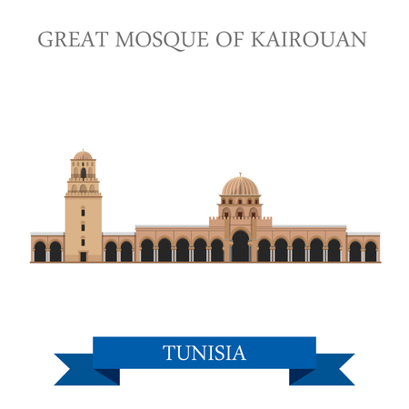 kairouan: Great Mosque of Kairouan in Tunisia. Flat cartoon style historic sight showplace attraction web site vector illustration. World countries cities vacation travel sightseeing Africa collection.