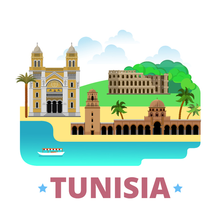 kairouan: Tunisia country flat cartoon style historic sight showplace web site vector illustration. World vacation travel Asia collection. Amphitheatre El Jem Great Mosque Kairouan Cathedral St Vincent de Paul.