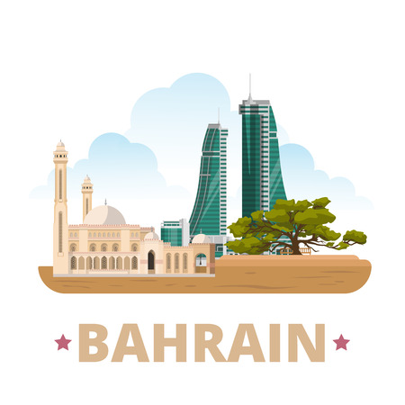 Bahrain country magnet design template. Flat cartoon style historic sight showplace web vector illustration. World vacation travel sightseeing Asia Asian collection. Financial Harbor Al-Fateh Mosque.