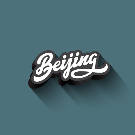 Beijing text Calligraphy Vintage Retro Lettering vector design.  Typography 3D Poster Banner Card template 向量圖像