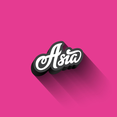 Asia text Calligraphy Vintage Retro Lettering vector design.  Typography 3D Poster Banner Card template 向量圖像