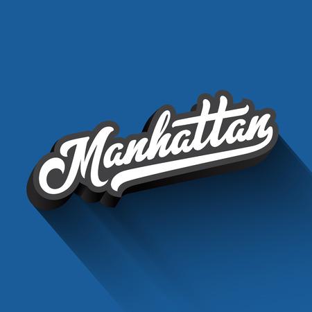 맨하탄 텍스트 서 예 빈티지 레트로 편지 글자 디자인입니다. Typography 3D 포스터 배너 카드 템플릿