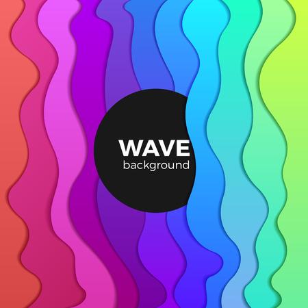 Vecteur de conception abstraite de fond coloré ondulé. Modèle de création de vagues arc-en-ciel Vecteurs