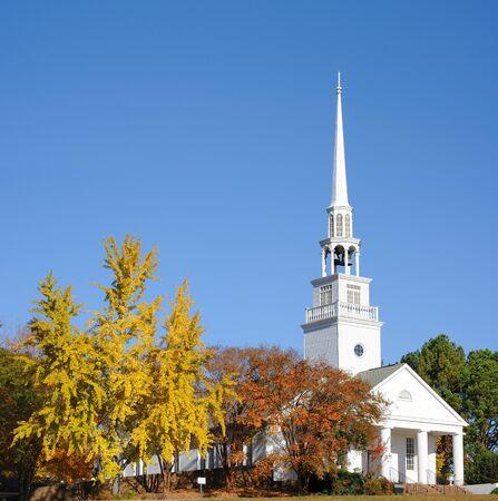 �glise: Un Sud Baptist Church dans un environnement rural.
