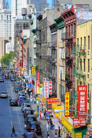 View of Chinatown and the Municipal building in downtown new York City. September 19, 2010. Sajtókép