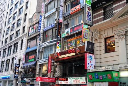 manhattans: Buildings and signs in Manhattans Korea Town in New York City. October 3, 2010.