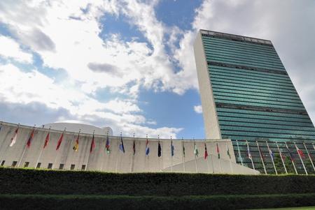 nazioni unite: New York City - 17 giugno 2010: The United Nations costruzione a New York City.