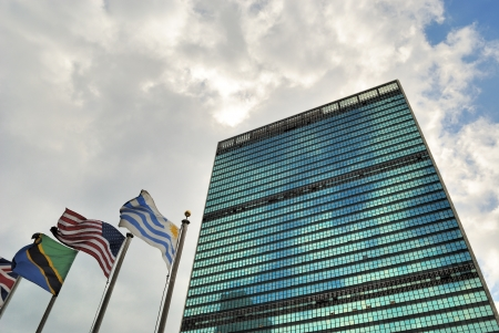 naciones unidas: CIUDAD de nueva YORK - el 16 de junio: Las Naciones Unidas edificio de Manhattan es la sede oficial de la ONU desde 1952 el 16 de junio de 2010 en Nueva York. Editorial