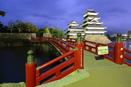 The historic Matsumoto Castle dating from the 15th Century in Matsumoto, Japan. Stock Photo - 10067220