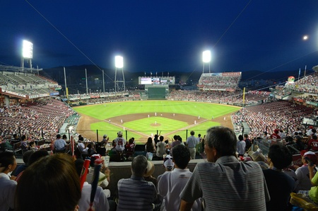 baseball stadium: Hiroshima, Japan - July 14, 2011: The Hiroshima Toyo Carp vs the Yokohama Baystars at Mazda Stadium.